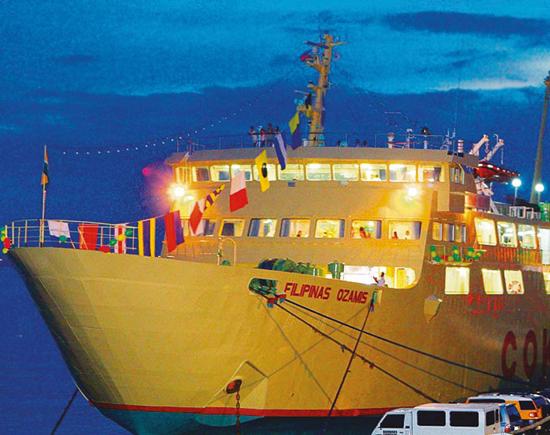 a Cokaliong ship